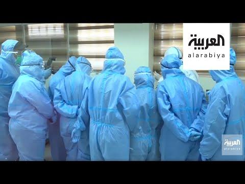 إجراءات مشددة لمواجهة تفشي كورونا في العراق
