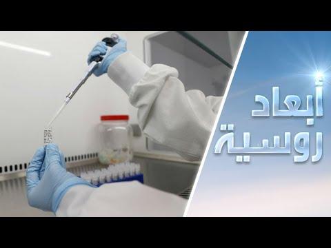 شاهد رئيس شركة أدوية يؤكد أن اللقاح ضد فيروس كورونا الخريف المقبل والتصدير عبر دبي