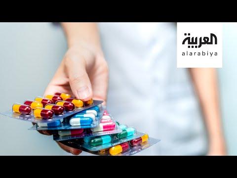 الصحة العالمية تُحذّر من الاستخدام المفرط للمضادات الحيوية
