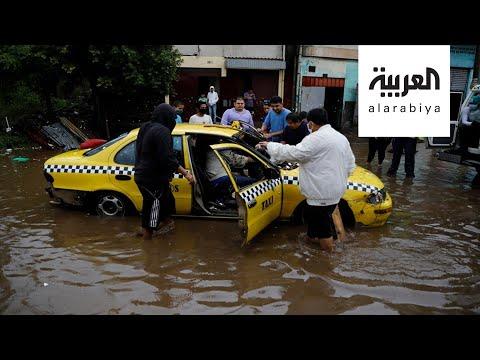 عاصفة أماندا تجتاح السلفادور وتقتل العشرات