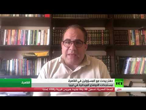 الخارجية المصرية تتهم تركيا بنقل مقاتلين من سورية إلى ليبيا
