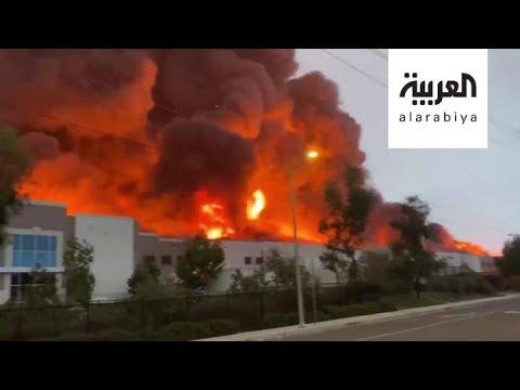 حريق ضخم يلتهم شركة أمازون في ولاية كاليفورنيا الأميركية
