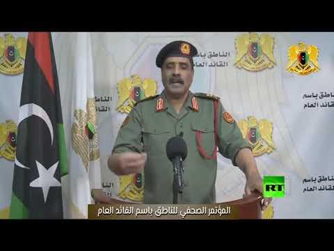 الجيش الليبي يُعلن تعرض قواته للقصف أثناء الانسحاب من طرابلس