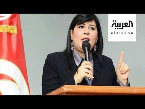 البرلمانية عبير موسي أموال خارجية تصل لإخوان تونس