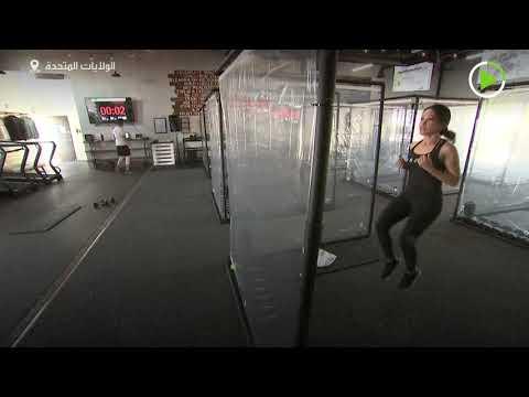 نادي رياضي في كاليفورنيا يبتكر طريقة جديدة للتحايل على الحظر