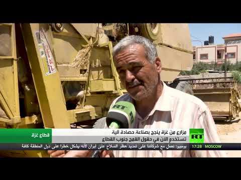 شاهد مزارع فلسطيني ينجح في صناعة حصادة آلية تستخدم بحقول القمح