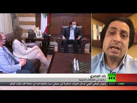 شاهد لبنان يستدعي السفيرة الأميركية بسبب تصريحاتها بشأن حزب الله