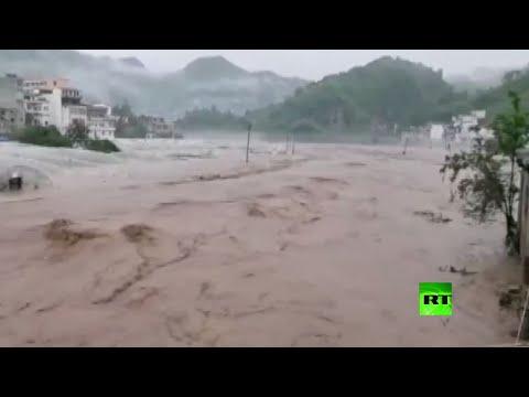 شاهد فيضانات عارمة تجتاح محافظة يونان الصينية
