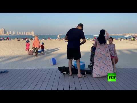 العاصمة القطرية تُعيد فتح شواطئها بعد رفح حظر كورونا