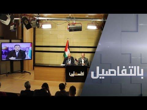 شاهد اتفاق موحد بين فتح وحماس على مواجهة خطة الضم الإسرائيلية
