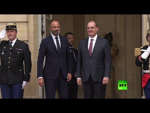 شاهد تعيين جان كاستيكس رئيسًا لوزراء فرنسا خلفًا لإدوار فيليب
