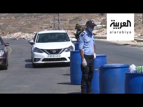 شاهد موجة ثانية من كورونا تعيد إغلاق الأراضي الفلسطينية