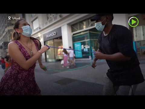 شاب من البيرو يبتكر رقصة تحافظ على التباعد الاجتماعي