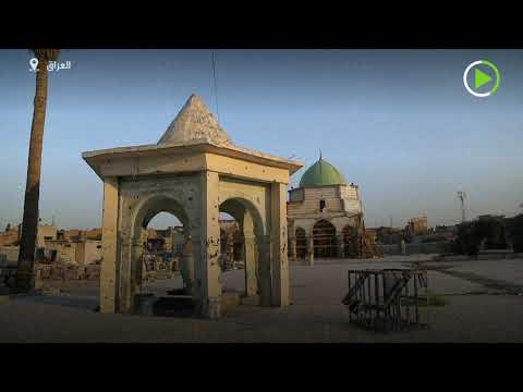 استمرار أعمال إعادة إعمار الجامع النوري الأثري في الموصل العراقية