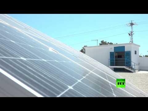 شاهد مراسم تدشين أول محطة للطاقة الشمسية في تونس