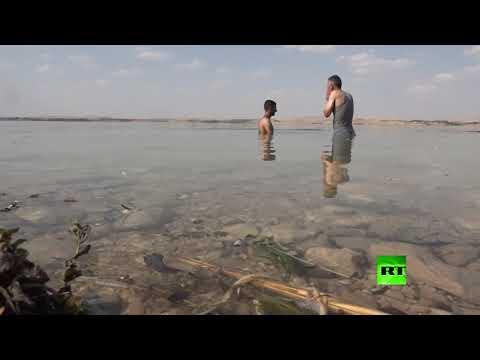 الفرات يتحوَّل إلى بركة بعدما كان يسمى بـالنهر العظيم