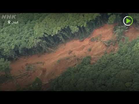 جنوب اليابان تحت الماء
