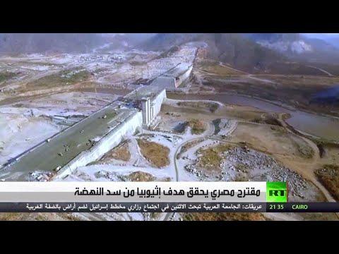 شاهد نواب مصريون يتهمون إثيوبيا بإهدار الوقت في مفاوضات سد النهضة