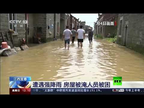 اتساع رقعة الفيضانات في الصين والمياه تُغرق الشوارع