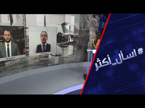 يدفع قصف قاعدة الوطية أردوغان لإعادة حساباته في ليبيا