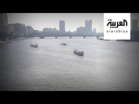 مصر والنيل قصة قديمة ومسار حياة أو موت