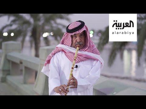 سعودي أمضى حياته مع الناي