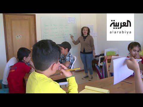 لبنانية تحول منزلها إلى مدرسة وآخرين يتطوعون