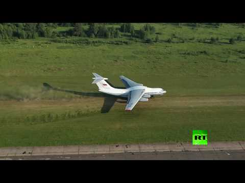 طائرة إيل – 76 العسكرية تقلع وتهبط من وعلى مدرج ترابي