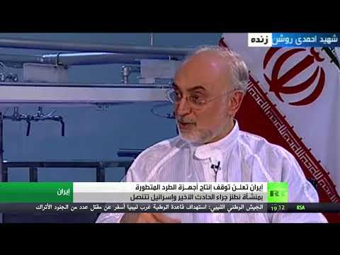 إيران تمتنع عن كشف أسباب حادثة منشأة نطنز لدواع أمنية