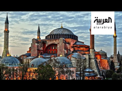 يونسكو تدخل على خط آيا صوفيا في تركيا