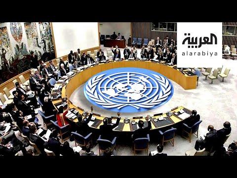 تصويت بمجلس الأمن على تمديد المساعدات إلى سورية