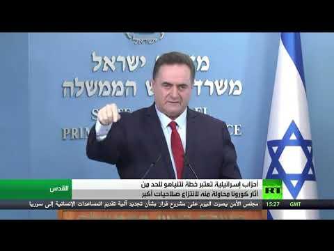 أحزاب إسرائيلية تُهاجم خطة نتنياهو لمكافحة آثار كورونا