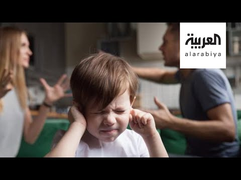 شاهد العنف الأسري في العراق في ظل كورونا