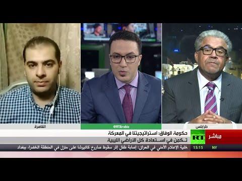 قوات الجيش الليبي تُدمر أنظمة دفاعية جوية لتركيا غرب البلاد