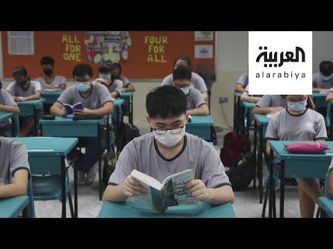 شاهد مليار و600 مليون طفل حول العالم خارج صفوف الدراسة