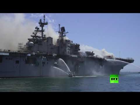 إصابة 21 بحارًا في حريق على ظهر السفينة الأميركية بونهوم ريتشارد
