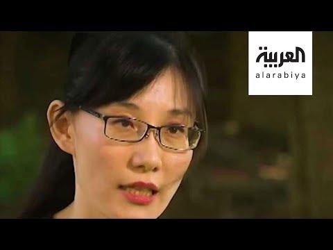 صاحبة قد نختفي جديد عالمة الفيروسات الصينية الهاربة