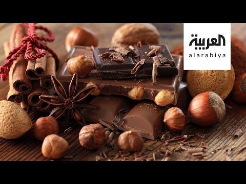 تعرَّف على فائدة الشوكولاتة في تقوية المناعة