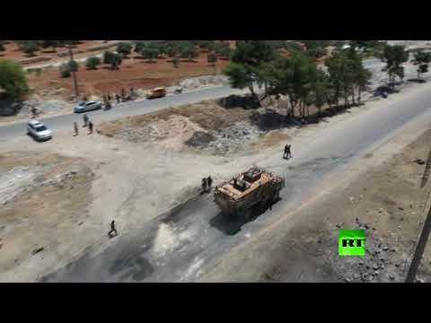 شاهد آثار تفجير استهدف دورية روسية تركية مشتركة في إدلب السورية