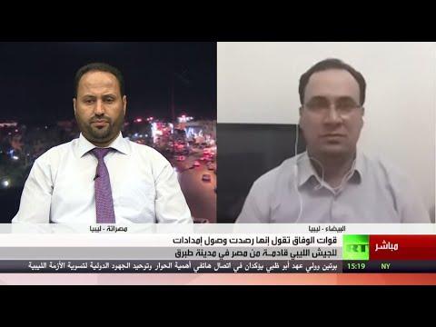 شاهد الجيش الليبي يحصل على إمدادات عسكرية قادمة من مصر