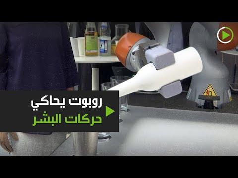 شاهد خبراء الروبوتات في ألمانيا يطورون تقنية جديدة ثورية