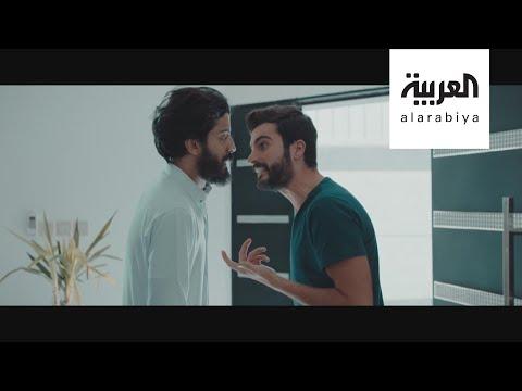 بالفيديو وصية بدر دراما سعودية تنطلق على منصة شاهد