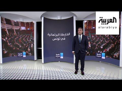 شاهد تونس تترقب حراكاً سياسياً غير مسبوق هل يعزل الغنوشي