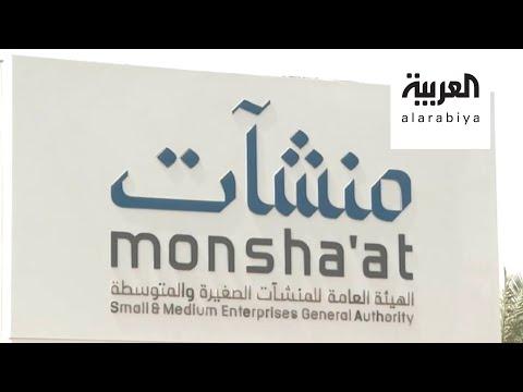 مكتبة سعودية خاصة لدعم رواد الذكاء الاصطناعي