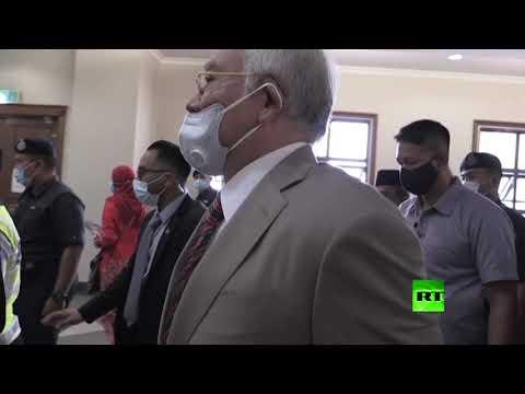 إدانة رئيس وزراء ماليزيا السابق نجيب عبد الرزاق بقضايا فساد