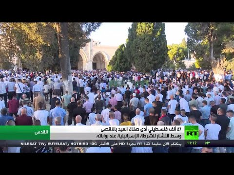 شاهد نحو ثلاثين ألف فلسطيني يؤدون صلاة العيد في المسجد الأقصى