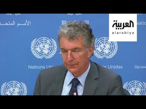 شاهد من يخلف غسان سلامة كمبعوث أممي في ليبيا وهؤلاء المرشحون