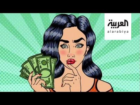 شاهد مدونة موضة في الكويت تسحب مبلغًا ضخمًا من حسابها