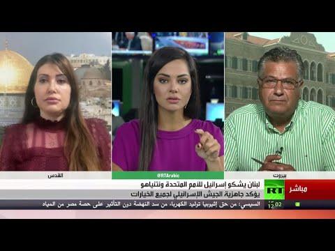 لبنان يتقدم بشكوى إلى مجلس الأمن احتجاجًا على القصف الإسرائيلي