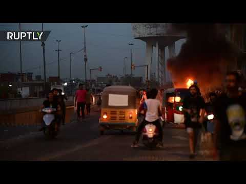 مفوضية حقوق الإنسان تقول عن مقتل ثلاثة وإصابة 21 آخرين في مظاهرات بغداد